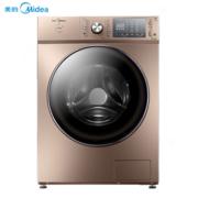 美的(Midea)MG90-1405WIDQCG 9公斤 滚筒洗衣机 变频节能 APP智能操控 家用 金色