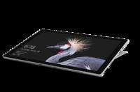 微软 Surface Pro 中文版(新) 酷睿 i5/8GB/256GB/银灰