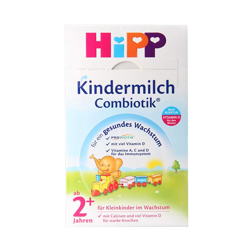 德国喜宝Hipp益生菌奶粉 2+段 600克/罐(2岁以上)2罐起发