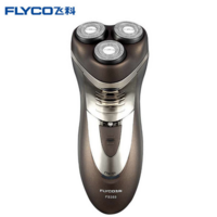 飞科(FLYCO) FS355 电动剃须刀全身水洗 旋转式三刀头刮胡刀