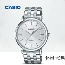 卡西欧CASIO正品时尚经典商务休闲防水男士手表MTH-1055D-7A
