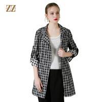 佐尔美2017年春季女装格子印花修身显瘦长袖外套风衣E71FZ28