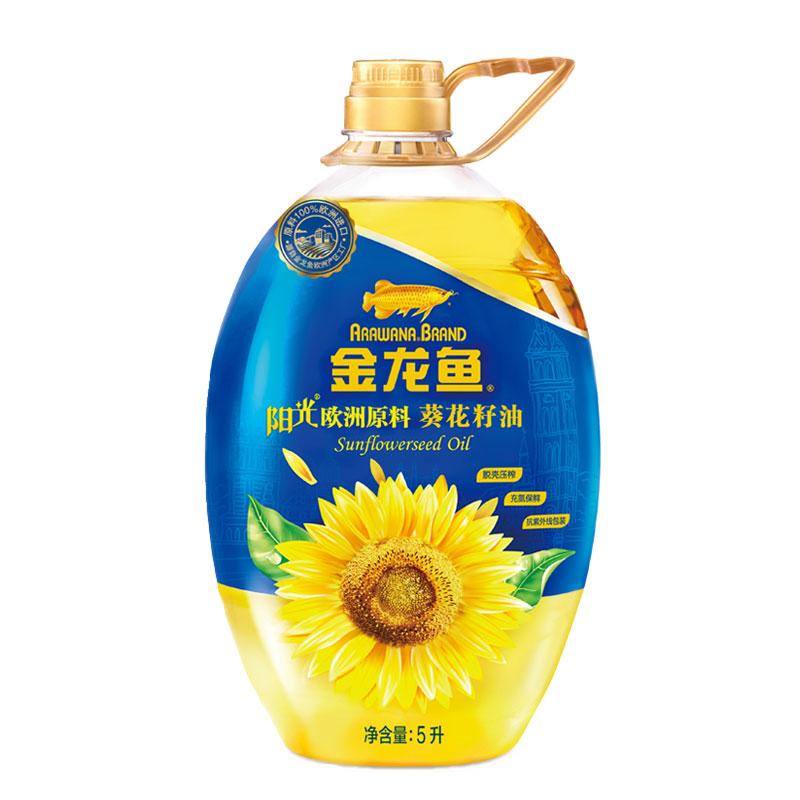阳光葵花籽油