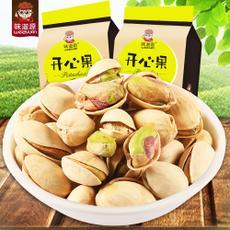 味滋源开心果208gx2袋休闲零食坚果特产坚果炒货盐焗味