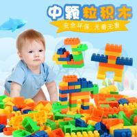 儿童益智玩具中颗粒塑料积木幼儿园启蒙开智玩具透明袋装