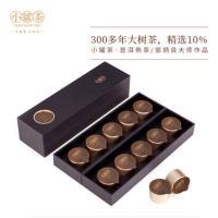 小罐茶 特级黑茶云南普洱熟茶 茶叶礼盒装  40g