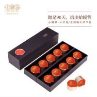 小罐茶 特级乌龙茶武夷岩茶大红袍 茶叶礼盒装40g