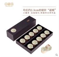 小罐茶 特级白茶白毫银针太姥银针 茶叶礼盒装40g