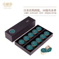 小罐茶特级乌龙茶台湾冻顶 茶叶礼盒装40g