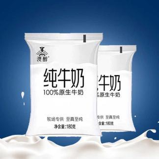 【新品促销】广泽澳醇纯奶鲜牛奶巴式低温纯牛奶 180g/袋8袋 新品特惠整箱不是科迪牛奶 主板上市企业