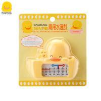 黄色小鸭 婴儿新生儿水温计室温计两用 830157