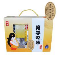 启泰 月子汤包系列 三段(12-16天)黄精火麻仁杏仁汤料5包455g礼盒