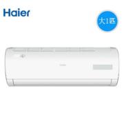 海尔 (Haier )大一匹 冷暖 变频 KFR-26GW/13BEA23A 快速制冷热 静音 高效节能 家用挂机空调