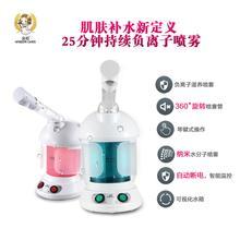 【积分兑换】金稻 蒸脸器美容仪热喷家用离子喷脸器KD-2328