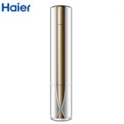海尔(Haier) KFR-50LW/08GDD23A(茉莉白)套机柜机 2匹 无氟变频 节能柜式冷暖空调