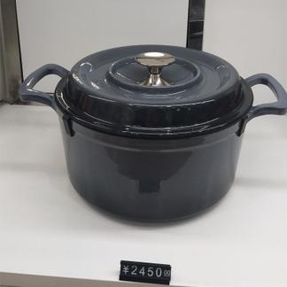 【国广315】亚曼达 艾丽丝系列琳琅24CM铸铁锅