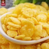 味滋源玉米片120gx3袋+炒米120gx3袋组合6袋装即食冲饮品营养谷物早餐麦片零食