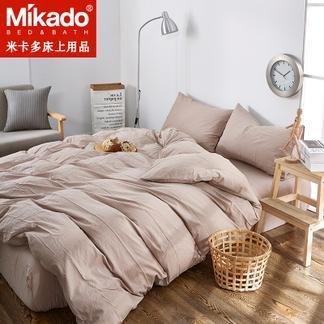 米卡多良品水洗棉四件套无印全棉纯色日式简约素色床笠款床上床品