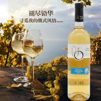 酒庄直供俄罗斯原瓶进口库班沙多塔曼杜欧白半甜葡萄酒1支750ml