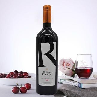 酒庄直供俄罗斯原瓶进口库班鲁日总理沙多塔曼窖藏干红葡萄酒1支*750ml