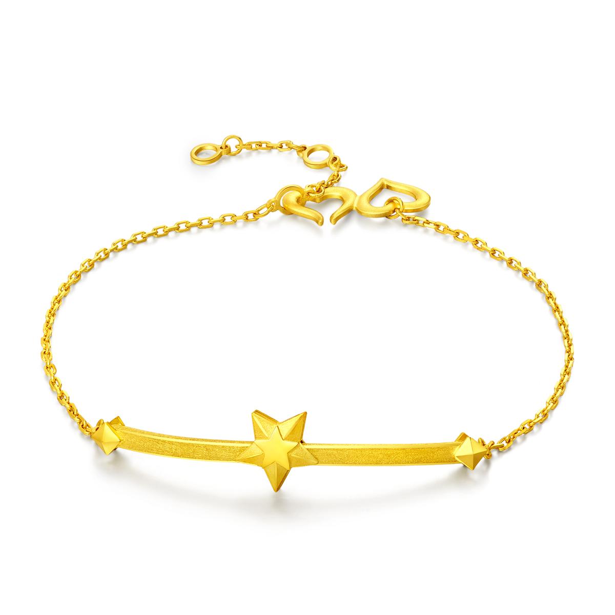 ing系列·永恒 时尚星星黄金足金手链