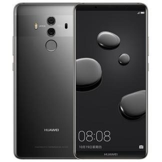 【国广315】华为  Mate 10 Pro年度旗舰新品手机(6+64G)