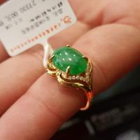 老凤祥宝石戒指