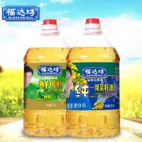 【199减60】【家庭组合装】福达坊一级菜籽油5L+福达坊鲜胚玉米油5L