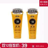 【香港直邮】日本熊野油脂DEVE系列马油护手霜69g  2支装