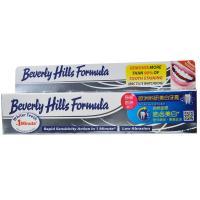 【天顺园店】比利华山银装牙膏125ml(编码:439142)