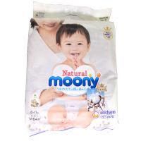 【天顺园店】MOONY皇家系列纸尿裤M64片(编码:586015)