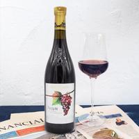 俄罗斯原瓶进口库班莉季娅红半甜葡萄酒1支700ml