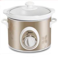 Midea/美的 MD-BGH20A 电炖锅白瓷内胆2L迷你电炖盅全自动煲汤煮粥bb煲