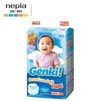 日本进口 妮飘Genki!更祺婴儿宝宝纸尿裤尿不湿 M码64片