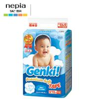 日本进口 妮飘Genki!更祺婴儿宝宝纸尿裤尿不湿 S码72片