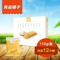 良品铺子糯米锅巴 香辣味+原味 110g×2盒膨化食品偷嘴零食