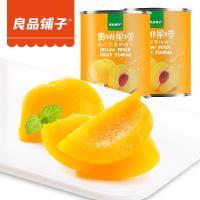 良品铺子桔子水果罐头300g×2罐橘片果捞糖水桔子罐头带小勺
