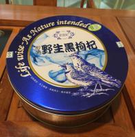 香港启泰 黑枸杞铁盒装64g