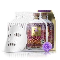韩国 JAYJUN水光面膜净白保湿系列 水光薰衣草精油面膜 10片/盒