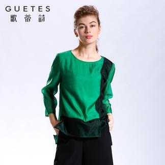 歌蒂诗旗舰店2017春装新品专柜同款修身显瘦套头T恤小衫1G109274
