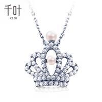 千叶珠宝KEER dada钻石系列为爱加冕18K金白K金钻石项链挂坠链牌(含链)