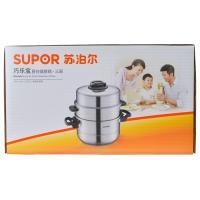 【超级生活馆】苏泊尔巧乐宝易存储不锈钢三层蒸锅28cm(编码:522414)