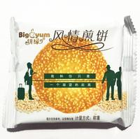 饼缘风情煎饼 原味手工芝麻薄饼 5kg