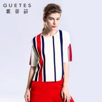 歌蒂诗 2017专柜同步春季新品经典条纹简约针织衫1G104549