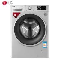 LG WD-VH451D5S LG9公斤滚筒洗衣机蒸汽洗衣机DD变频6种
