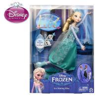 芭比玩具 迪士尼公主冰雪奇缘之冰上艾莎 CBC63【五折特惠】