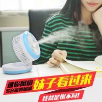 热卖桌面迷你小风扇带加湿器喷雾美容USB便携充电保湿学生办公桌