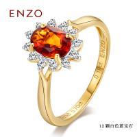 ENZO珠宝 戴妃款18K金橄榄石托帕石戒指 彩色宝石婚戒首饰宝戒指