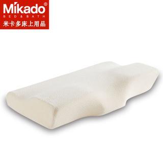米卡多记忆枕慢回弹枕芯护颈枕枕头蝶形枕含枕套颈椎保健枕波浪枕
