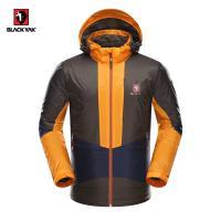 布来亚克 男款防风夹克 防泼水单层冲锋衣1JK99-FGM435